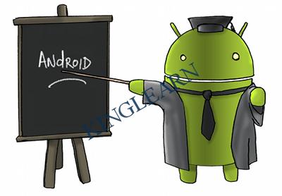 android_training_professor