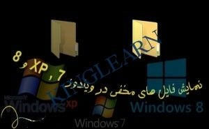 show-hidden-files-in-windows-cover-600x369
