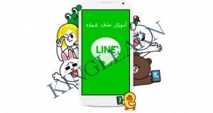 LINE-N22