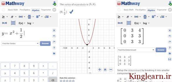 Mathway-v2.0.6-Apk Mathway Premium Apk on