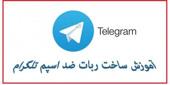 Telegram.Security_1