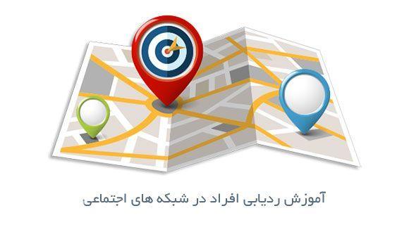 find-user-location