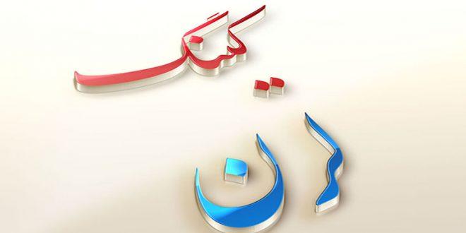3D logo Mock-Up