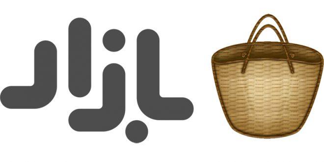 Bazaar-logo