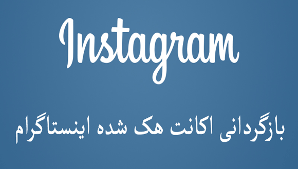 instagram_recovery_account
