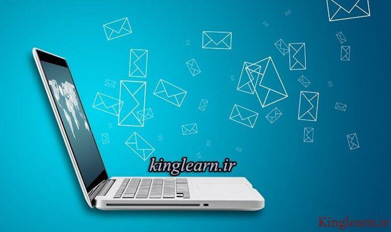 آموزش ساخت ایمیل با پسوند دلخواه
