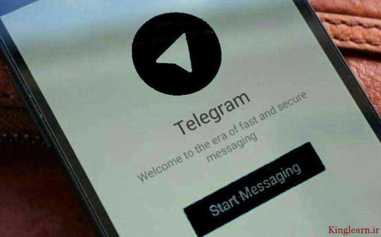 دانلود تلگرام سیاه اندروید